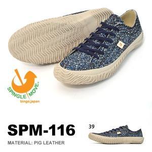 スニーカー SPINGLE MOVE スピングルムーブ メンズ SPM116 モザイク柄 レザーシューズ 本革 靴 日本製 スピングルムーヴ phants