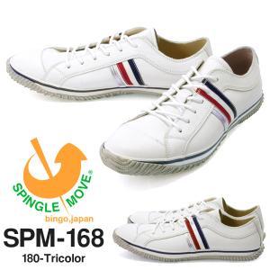 スニーカー SPINGLE MOVE スピングルムーブ メンズ レディース レザーシューズ 本革 紳士靴 婦人靴 送料無料|phants