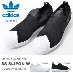 スーパースター スリッポン adidas Originals...