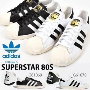 adidas スーパースター80s  スニーカー adidas Originals アディダス オリジナルス メンズ SUPERSTAR 80s シューズ G61070 送料無料