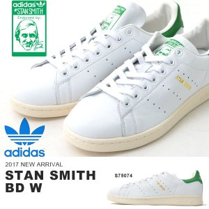 スタンスミス スニーカー adidas Originals アディダス オリジナルス レディース STAN SMITH シューズ S75074 白 緑 ホワイト グリーン