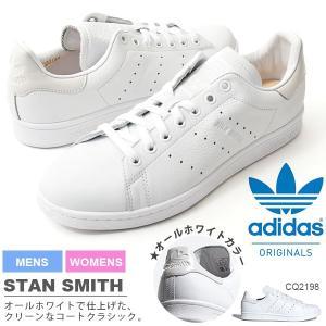 スタンスミス スニーカー adidas Originals ...