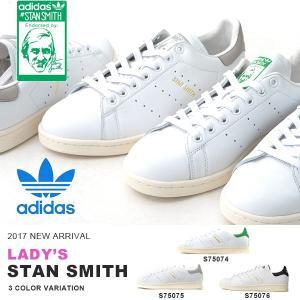 スタンスミス スニーカー adidas Originals アディダス オリジナルス レディース STAN SMITH シューズ 靴 送料無料