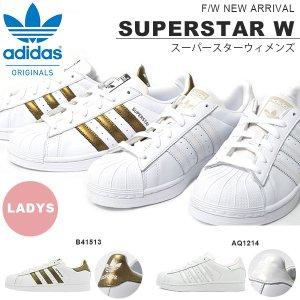 現品限り 送料無料 スーパースター スニーカー adidas Originals アディダス オリジ...