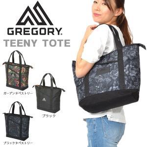 トートバッグ GREGORY グレゴリー TEENY TOTE  ティーニートート メンズ レディース 18L 日本正規品 バッグ 手提げ 肩掛け BAG 2019春夏新色|phants