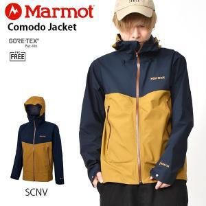 GORE-TEX マウンテン ジャケット Marmot マーモット Comodo Jacket  コ...