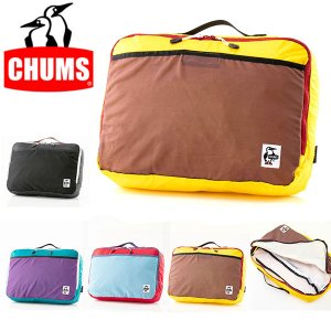 トラベルキューブ CHUMS チャムス Travel Cube 6L パッキングケース 袋 収納袋 防水 ポーチ 軽量 コンパクト 袋 サック 20%off|phants