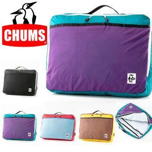 トラベルキューブ CHUMS チャムス Travel Cube 8L パッキングケース 袋 収納袋 防水 ポーチ 軽量 コンパクト 袋 サック 定番 20%off|phants