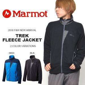 マーモット Marmot メンズ トレック フリース ジャケット Trek Fleece Jacket  MJF-F6024  アウトドア トレッキング  登山 送料無料 31%off|phants