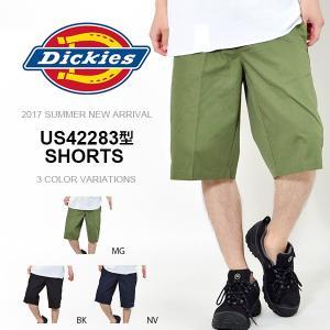ディッキーズ Dickies US42283型ショーツ ショートパンツ メンズ ワークショーツ ハーフパンツ 2017夏新作 25%off|phants