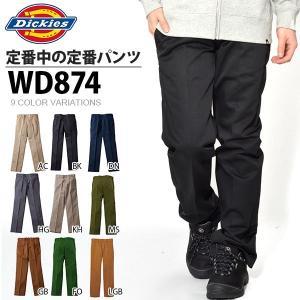 ディッキーズ Dickies チノパン メンズ パンツ ローライズ ストレート WD874 定番 アメカジ ボトム 得割30|phants