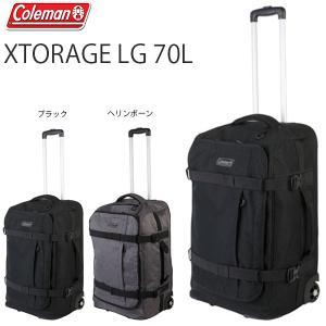 キャリーバッグ コールマン Coleman メンズ レディース エクストレージ LG 70L 旅行 スーツケース 国内正規代理店品 phants