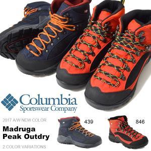 トレッキングブーツ コロンビア Columbia メンズ Madruga Peak Outdry 防水 アウトドアシューズ 登山靴 2017秋冬新色 得割20|phants