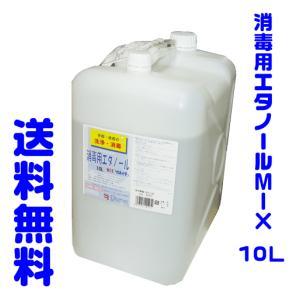 消毒用エタノールMIX 「カネイチ」 10Lの商品画像|ナビ