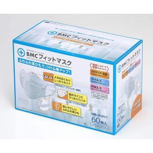 BMCフィットマスク レギュラーサイズ(60枚入)|pharma