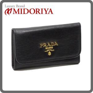 プラダ PRADA キーケース 6連 ヴィッテログレイン NERO ブラック 1PG222 /041270|phasemidoriya78