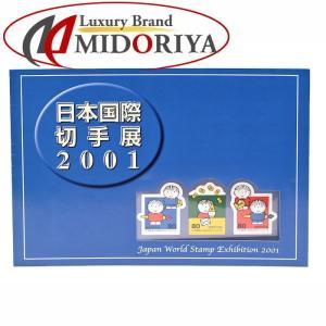 日本国際切手展 2001年 シール式 10種シート /043079 【未使用】 切手 コレクション マニア 趣味 コレクターアイテム