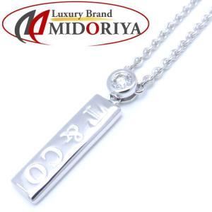 ミキモト MIKIMOTO パールリング 真珠8.0ミリ ダイヤモンド 10号 K18WG 18金ホワイトゴールド 指輪/096234 phasemidoriya78