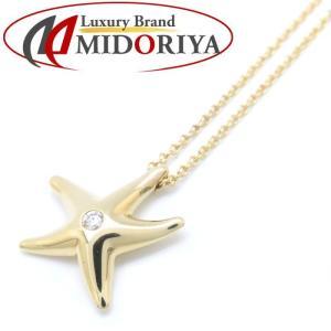 ショパール CHOPARD アイスキューブリング ダイヤモンド 82/3789 10号 750WG 18金ホワイトゴールド 指輪/096443【中古】【クリーニング済】|phasemidoriya78