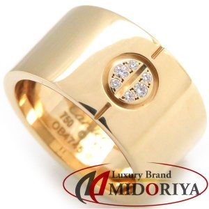 カルティエ Cartier ラブコーンリング ダイヤモンド6P 750YG #51 11号 指輪/098788【中古】|phasemidoriya78