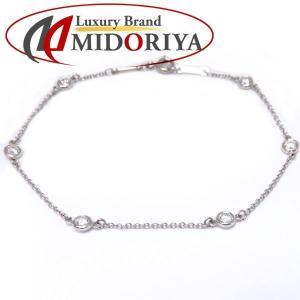 ティファニー TIFFANY バイザヤードブレスレット ダイヤモンド6P Pt950/098866【中古】|phasemidoriya78