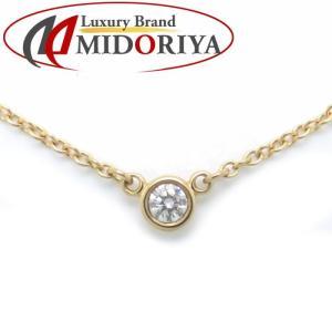 ティファニー Tiffany & Co. バイザヤード ネックレス ダイヤモンド1P 750YG イエローゴールド ペンダント/099361【中古】 phasemidoriya78