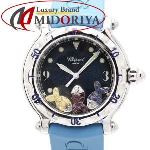 ショパール Chopard 28/8347/8-402 ハッピービーチ クォーツ ブルー SS レディース ラバーストラップ /35141 【中古】 腕時計|phasemidoriya78