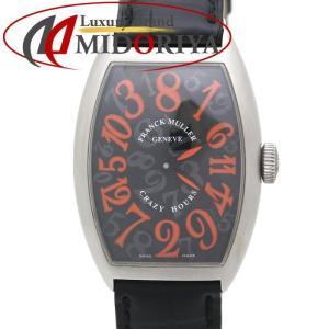 フランクミュラー FRANCK MULLER クレイジーアワーズ スペシャルジューン 限定200本 5850CH メンズ /35326 【中古】 腕時計|phasemidoriya78