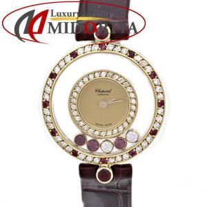 ショパール Chopard ハッピーダイヤモンド 20/4191-21 レディース K18YG ダイヤ ルビー クォーツ /35530 【中古】腕時計|phasemidoriya78