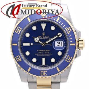 ロレックス ROLEX サブマリーナ デイト 青サブ 116613LB サンレイダイアル ランダム番 SS/YGコンビ メンズ /35852 【未使用】 腕時計 phasemidoriya78