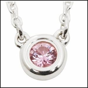 Tiffany&Co. ティファニー バイザヤード ピンク サファイヤ 0.08ct ペンダント 25390474