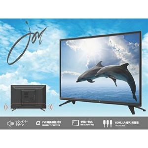 JOY-32TVS ジョワイユ 地上デジタルフルハイビジョン 32型液晶テレビ 外付けHDD対応