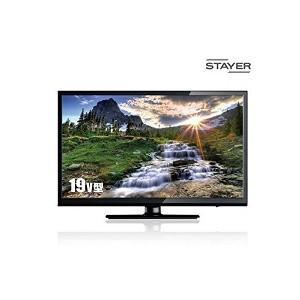 ステイヤー 地上デジタルハイビジョン 19V型 LED液晶テレビ ST-TVNA19