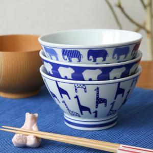 かわいいゾウ クマ キリン ご飯茶碗 お茶碗 飯碗 波佐見焼 くらわんか碗 磁器|phezzan