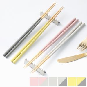 美しい竹箸 STIIK スティック 二膳(4本セット)【メール便なら送料無料】グレー、ピンク、MIX|phezzan