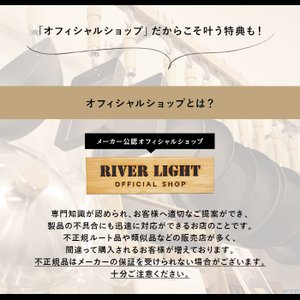 リバーライト 鉄フライパン22cm 極JAPAN 【3年保証&おまけ付き】|phezzan|05