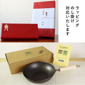 リバーライト 鉄フライパン22cm 極JAPAN 【3年保証&おまけ付き】|phezzan|09
