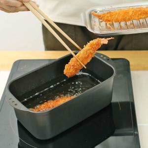 ミニ揚げ物鍋 スクエア 天ぷら鍋 コンパクト 揚げ鍋 小さい ふたつき あみつき|phezzan
