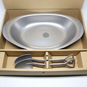 ヴィンテージ仕様 カレー皿&カレースプーンセット 2人用 スコップ|phezzan