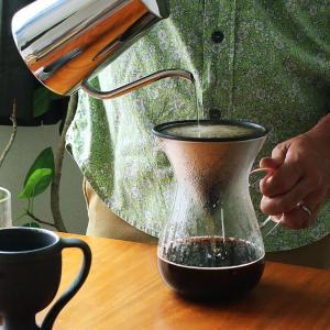 【先着順8%OFFクーポン配布中】キントー コーヒーカラフェ サーバー&ドリッパーセット(4杯用) ハンドドリップ用|phezzan