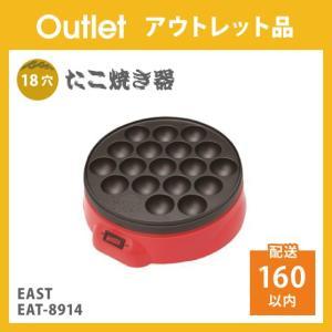 ●お手入れ簡単フッ素コート加工 ●18個焼き(強力加熱タイプ) ●電源 ON/OFF スイッチ付き