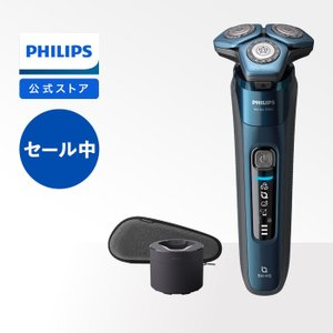 【2021年新商品】フィリップス シェーバーシリーズ7000 S7786/50 メタリックターコイズ...