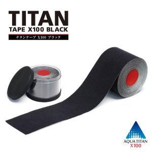 ファイテン チタンテープX100 ブラック|phiten