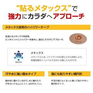 ファイテン メタックステープ 50マーク入 phiten 02