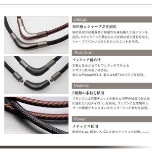 ファイテン RAKUWAネックX100 (チョッパーモデル) phiten 03