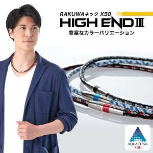 【メール便OK】 4つの色を編みこんだデザイン性の高い紐と、各メインカラー×ゴールド×ステンレスの高...