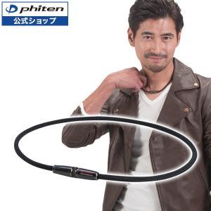 【送料無料】 アクアチタンX100を含浸したネックレス。 強靭な強度をもつ66ナイロンを使用した紐に...