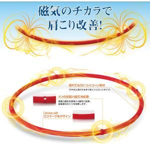 ファイテン RAKUWA磁気チタンネックレスS|phiten|02