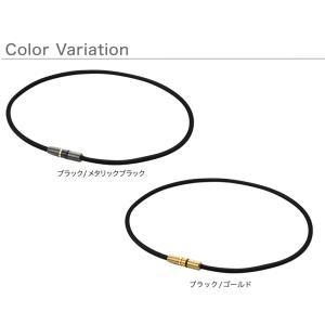ファイテン RAKUWA磁気チタンネックレス BULLET phiten 03