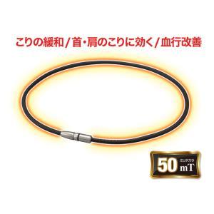 ファイテン RAKUWA磁気チタンネックレス BULLET phiten 05